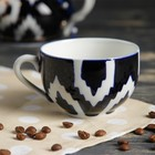 Чашка кофейная 90мл 9010 Атлас