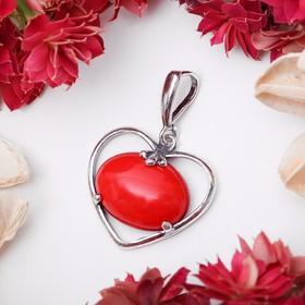 Подвеска посеребрение 'Коралл' сердце камня Ош
