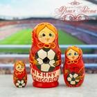 """Матрешка 3 кукольная """"Нижний Новгород"""" 11 см"""