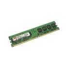 Память DDR2 1GB 800MHz Kingston KVR800D2N6/1G Non-ECC CL6 DIMM
