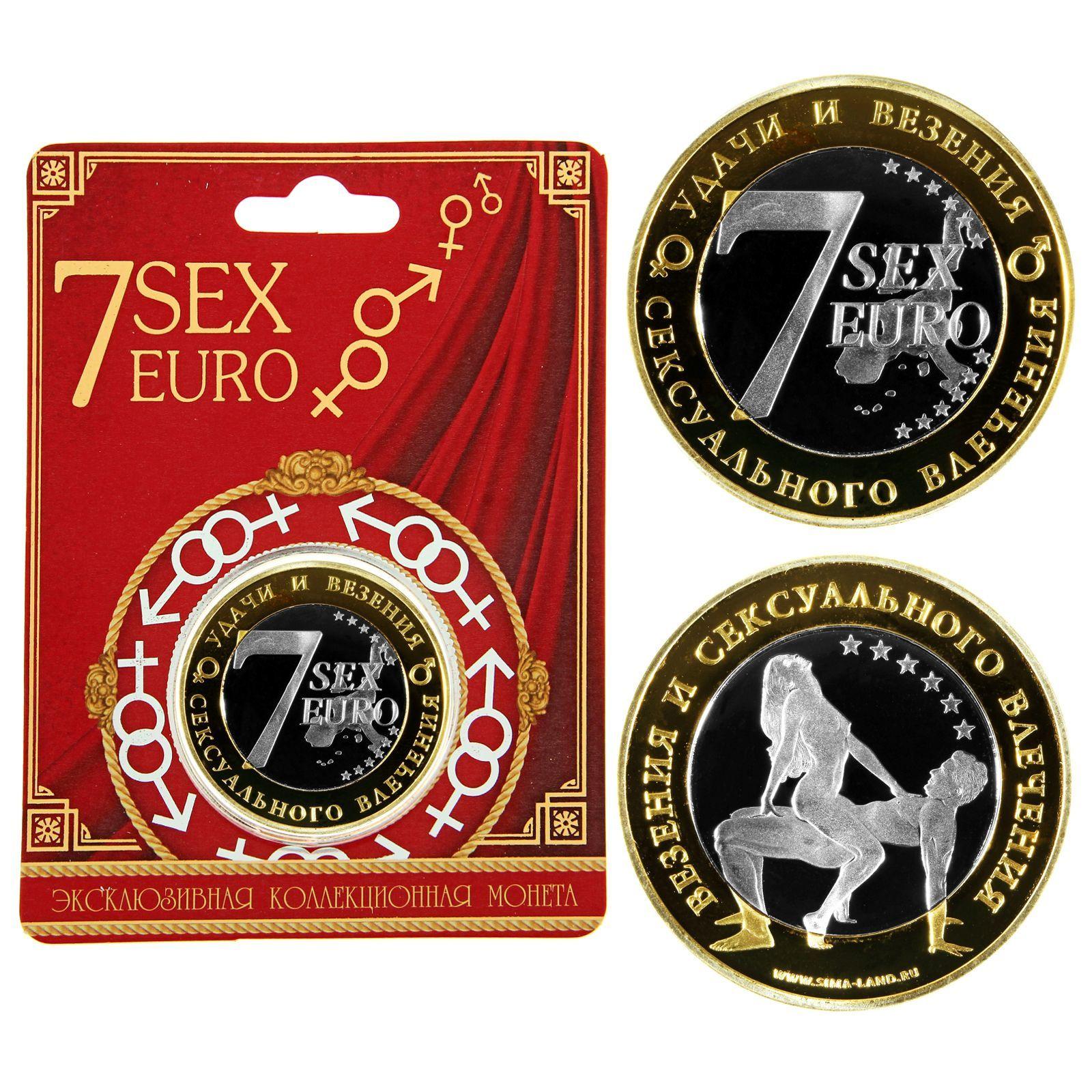 Евро ру секс