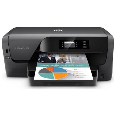 Принтер струйный HP Officejet Pro 8210 (D9L63A) Duplex