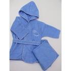 Комплект, халат 6-24 месяцев, полотенце, цвет голубой, махра М-2/2