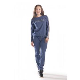 Комплект женский HUGGE, размер 50, цвет синий КК1204