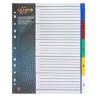 Разделитель листов А4+ 1-5 пластик цв 140мкм Office-2000