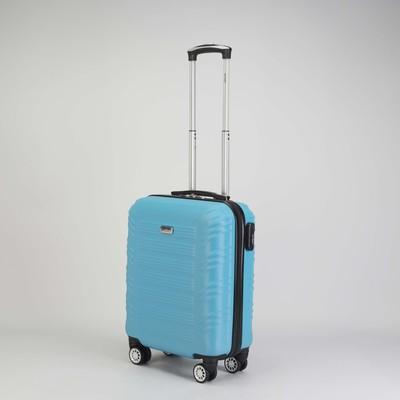 Чемодан малый, отдел на молнии, кодовый замок, 4 колеса, цвет голубой