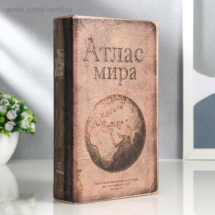 "Сейф-шкатулка ""Атлас мира"""