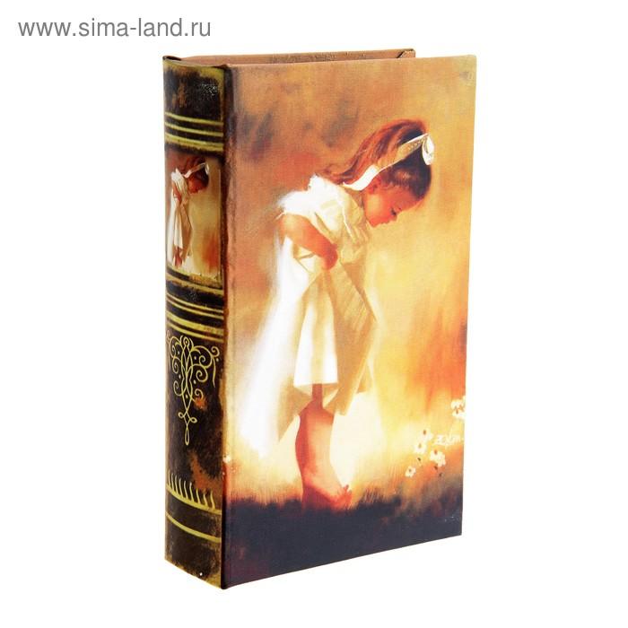 """Шкатулка-книга """"Маленькая девочка"""""""