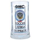 """Кружка под пиво """"ФНС"""" 0,3 л"""