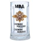 "Кружка под пиво ""МВД"" 0,3 л"