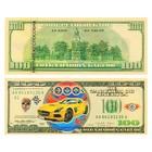 """Закладки-купюры """"Спортивное авто"""" доллары, 153х61мм"""