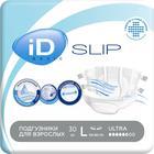 Подгузники для взрослых iD Slip Basic L 30, шт