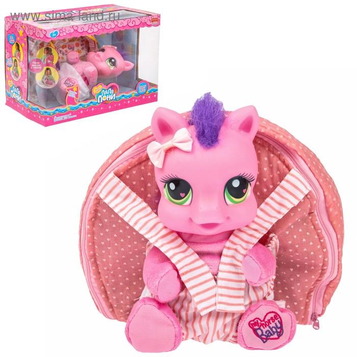 """Пони """"Ляля"""" с сумкой и ковриком, 2 в 1, звуковые эффекты"""
