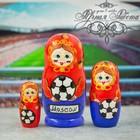 """Матрешка 3 кукольная """"Москва"""" 11 см"""