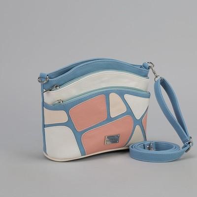 Сумка женская, отдел с перегородками, 3 наружных кармана, длинный ремень, цвет белый/розовый/голубой