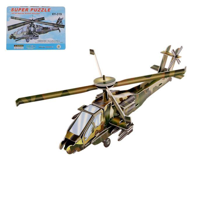 """Конструктор 3D """"Вертолет"""""""