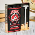 """Подарочный набор """"Лучший строитель"""", фляжка 300 мл, ручка"""