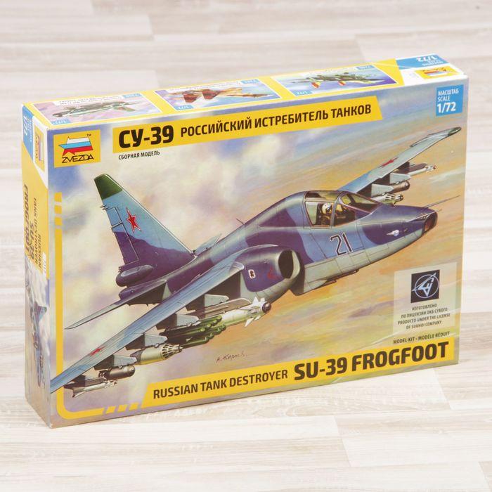 """Сборная модель """"Истребитель танков Су-39"""""""