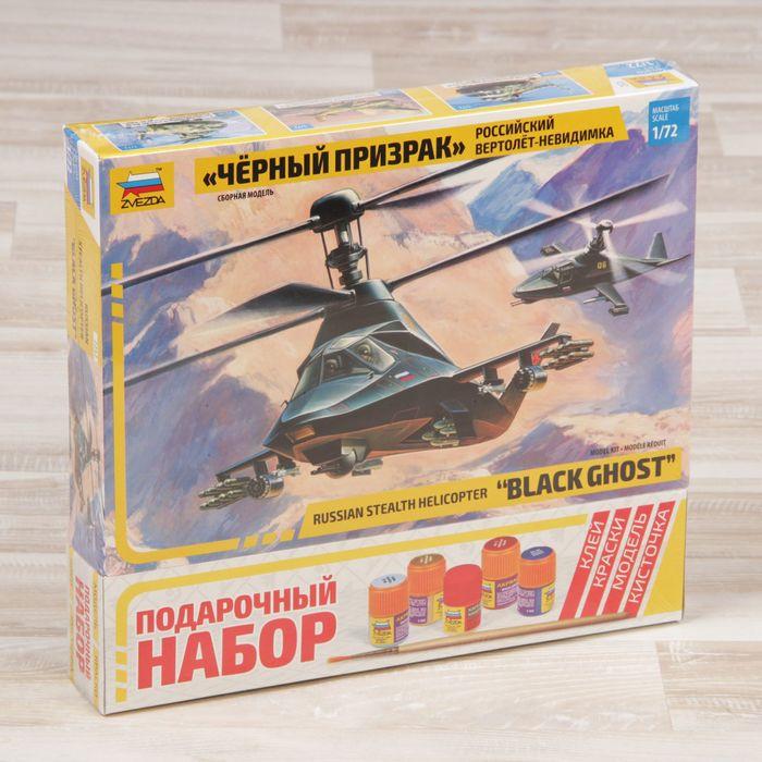 """Сборная модель """"Российский вертолёт-невидимка Ка-58 """"Чёрный призрак"""""""