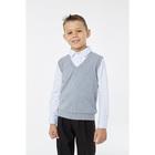 Жилет для мальчика, рост 122 см, цвет меланж 1S5-002-11811