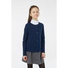 Кардиган для девочки, рост 122 см, цвет синий 2S5-001-11811