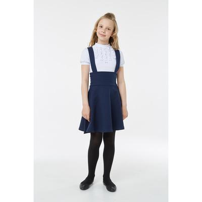 Юбка для девочки, рост 134 см, цвет синий