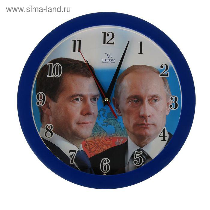 """Часы настенные круглые """"Путин и Медведев"""""""