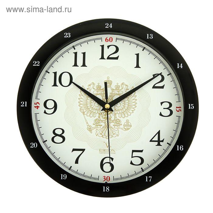 """Часы настенные круглые """"Герб"""", рама чёрная"""