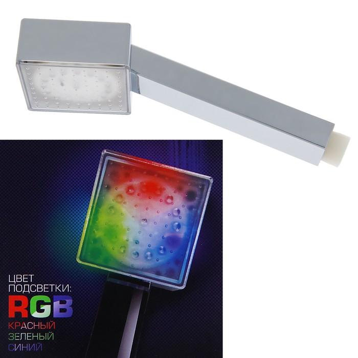 Лейка на душ с подсветкой LED RGB c датчиком температуры LD-004 Уценка