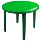 Стол круглый размер 900х900х750, цвет зелёный