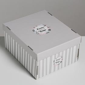 Складная коробка «Очень нужные вещи», 31,2 х 25,6 х 16,1 см Ош