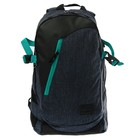 Рюкзак молодежный эргономичная спинка Yes 49*33*14 T-35 George отделение для ноутбука, серый-голубой 5554