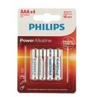 Батарейка алкалиновая PHILIPS Power, ААA, LR03P4B, блистер, 4 шт.