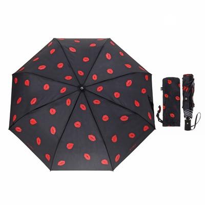 """Зонт полуавтоматический """"Очаровательные губки"""", R=50см, цвет чёрный"""