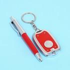 Набор подарочный 2 в 1: ручка, брелок с фонариком, красный