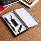 Подарочный набор, 3 предмета в коробке: ручка, кусачки, брелок-фонарик