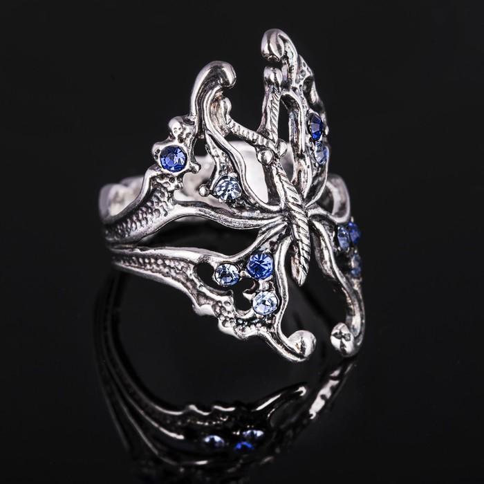 """Кольцо бижар """"Бабочка"""", размер 18, цвет синий в чернёном серебре"""