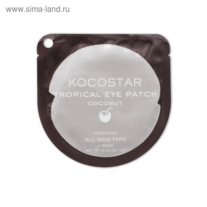 Гидрогелевые патчи для глаз Kocostar Кокос, 1 пара