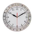 Часы настенные классика, круглые 24 см