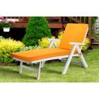 Подушка-сидушка для шезлонга Linen Way, цвет оранжевый