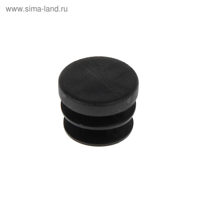 Заглушка внутренняя универсальная, h=15 мм, d=20 мм, черная