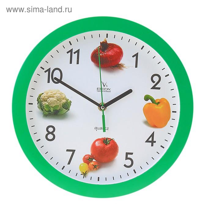 "Часы настенные круглые ""Овощи"", кухонные"