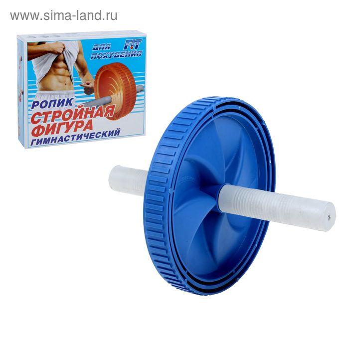 Ролик гимнастический 1 колесо