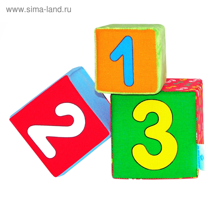 Мягкие развивающие кубики «Раз, два, три», набор 3 шт.