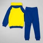 Спортивный костюм для мальчика, рост 128 см, цвет синий/жёлтый ОЕ-101СЖЛ