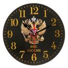 """Часы настенные круглые """"ФНС России"""", 24 см"""