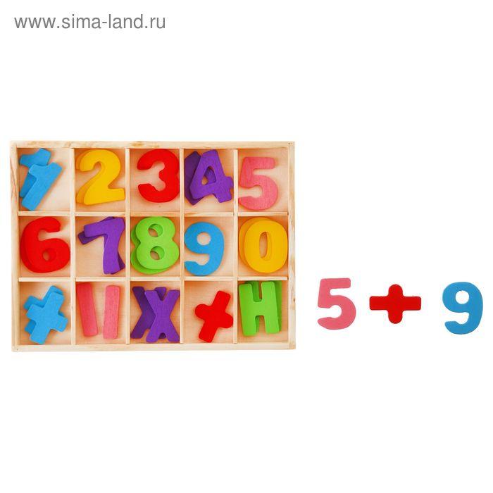 """Счетный материал """"Цифры и знаки"""", 30 элементов"""