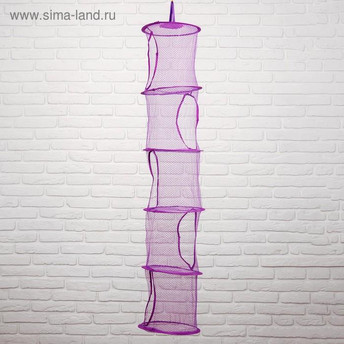 """Корзина для игрушек подвесная """"Сетка"""", 5 отделений, цвета МИКС"""
