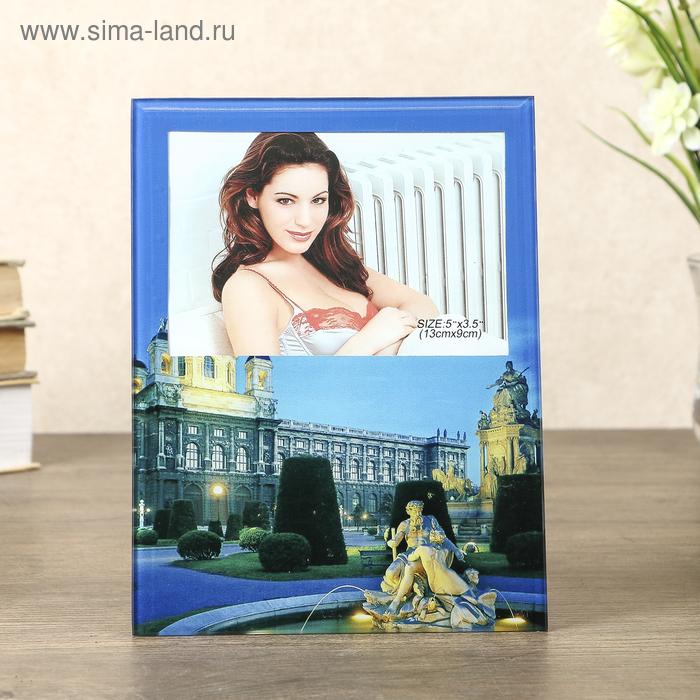 "Фоторамка ""Королевский двор"" 9х13 см"