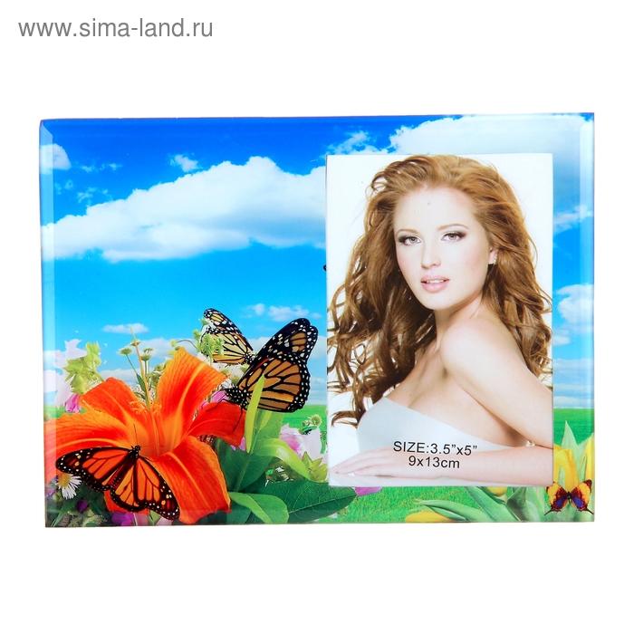 """Фоторамка """"Бабочки на лилии"""" 9х13 см"""